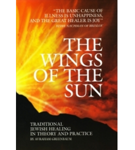 Wings of Sun